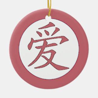 Japanese - Chinese Love 爱 Round Ceramic Ornament