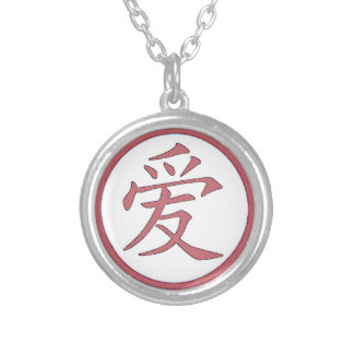 Japanese - Chinese Love 爱 Silver Plated Necklace