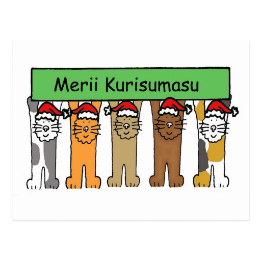 Japanese Christmas with cats in Santa hats. Postcards
