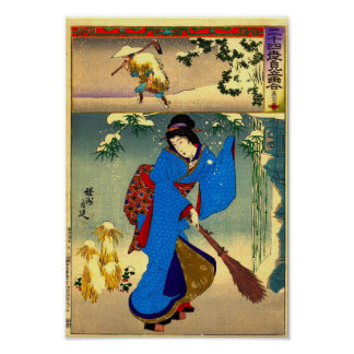 Japanese Classic Geisha Lady Cool Asian Art Poster