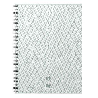 "Japanese classic pattern ""SAYA"". Harmony handle Notebooks"