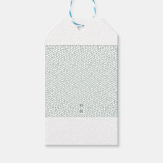 """Japanese classic pattern """"SAYA"""". Harmony handle Pack Of Gift Tags"""