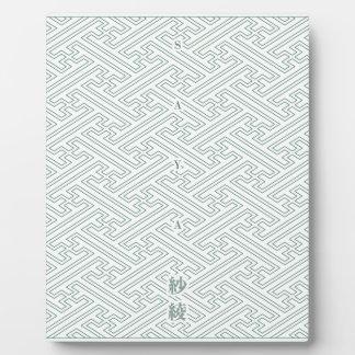 "Japanese classic pattern ""SAYA"". Harmony handle Plaque"