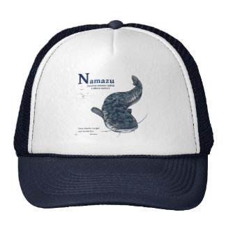 Japanese common catfish - Navy Blue Trucker Hats