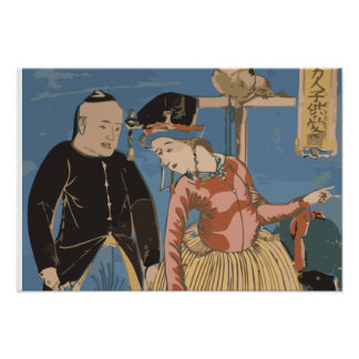 Japanese couple poster