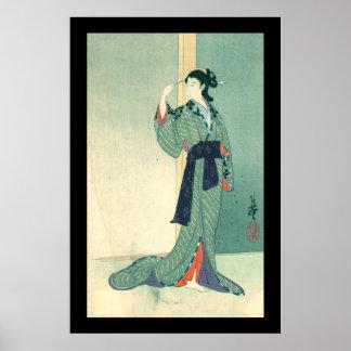 Japanese Courtesan (black) Poster