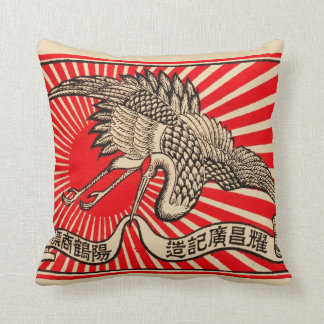 Japanese Crane Throw Pillow