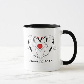 Japanese Cranes & Heart Flag Earthquake Relief Mug