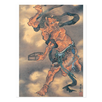 Japanese Demon with Horns and Brush Postcard