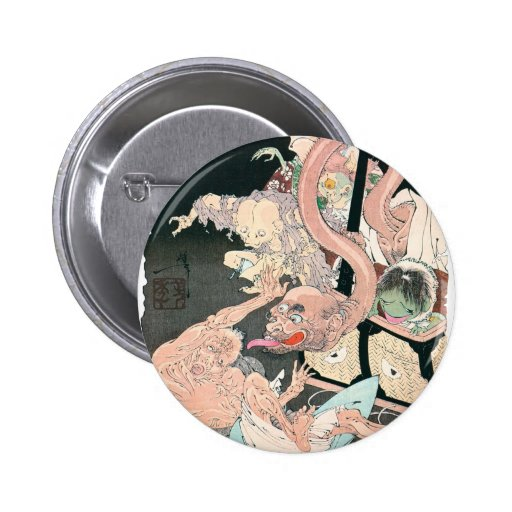 Japanese Demons and Ghosts Pinback Button
