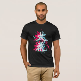Japanese design Hibana - spark- T-Shirt