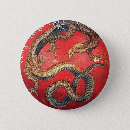 Japanese Dragon 2 Inch Round Button