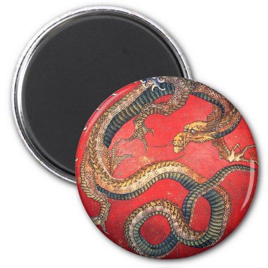 Japanese Dragon 2 Inch Round Magnet