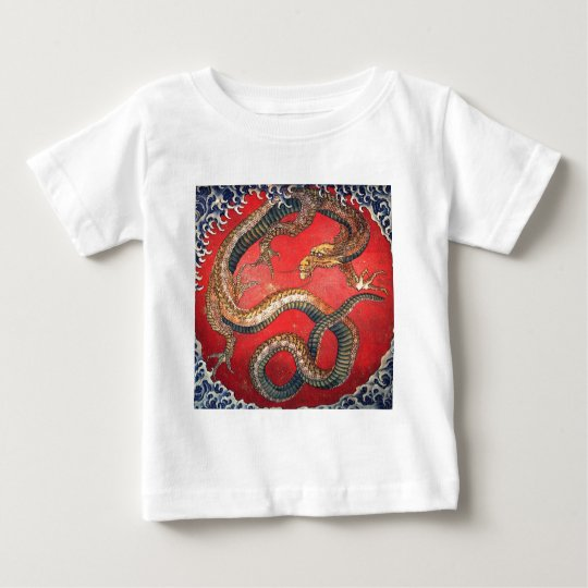 Japanese Dragon Baby T-Shirt