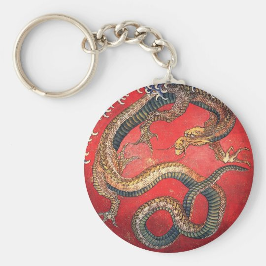 Japanese Dragon Basic Round Button Keychain