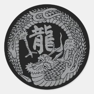 Japanese Dragon Crest & Kanji Sticker