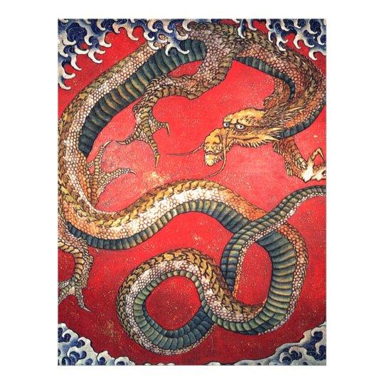 Japanese Dragon Letterhead