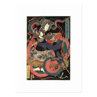 Japanese Dragon Painting circa 1860 Postcard