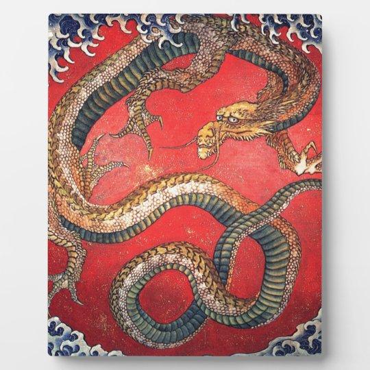 Japanese Dragon Plaque
