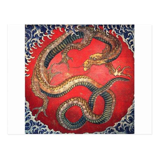 Japanese Dragon Postcard
