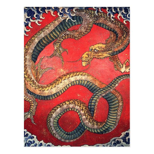 Japanese Dragon Postcard