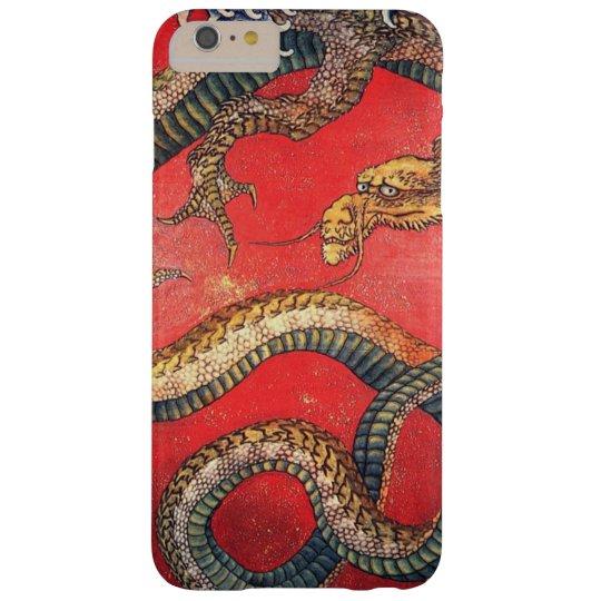 Japanese Dragon Samsung Galaxy Nexus Case