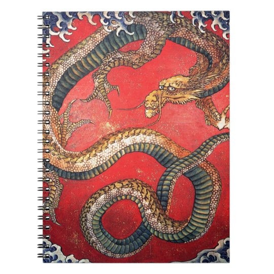 Japanese Dragon Spiral Notebook
