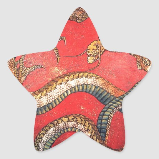 Japanese Dragon Star Sticker