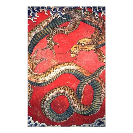 Japanese Dragon Stationery