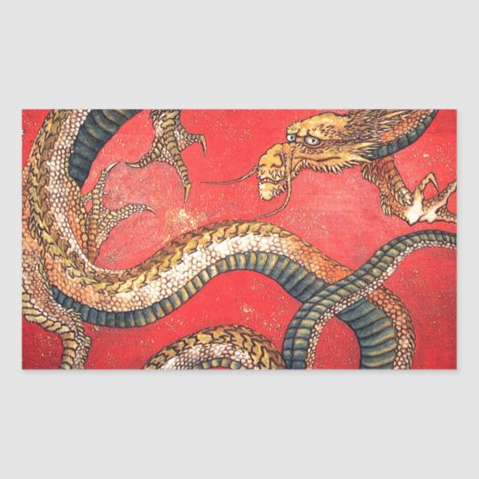 Japanese Dragon Sticker