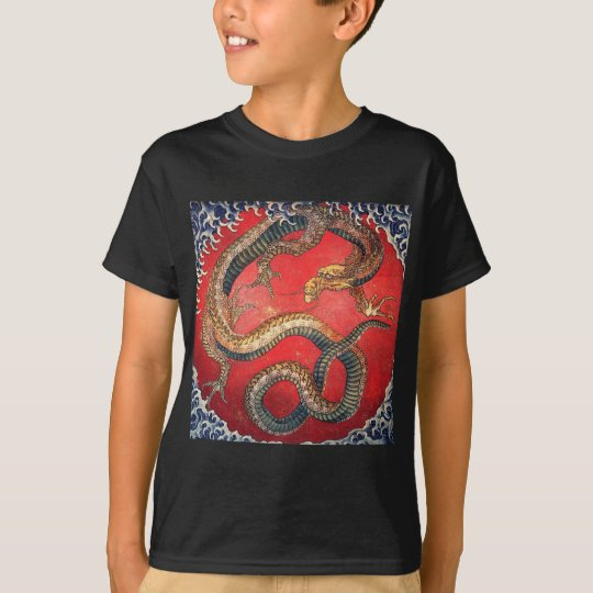 Japanese Dragon T-Shirt