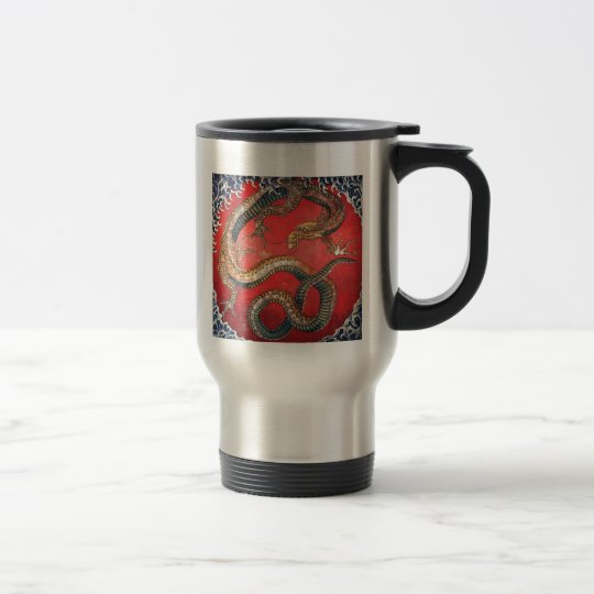 Japanese Dragon Travel Mug