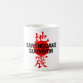 JAPANESE EARTHQUAKE SURVIVOR BASIC WHITE MUG