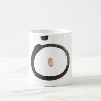 Japanese Enso Zen Circle of the Universe Cup