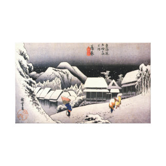 Japanese Evening village Snow Scene Canvas Print
