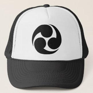 Japanese Family Crest (KAMON) Symbol Trucker Hat