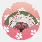 Japanese Fan 2 Classic Round Sticker