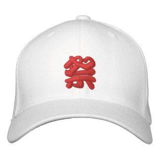 Japanese Festival Kanji (Matsuri) Embroidered Hat
