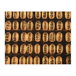 Japanese Festival Lanterns Wood Wall Art