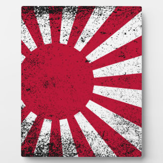 Japanese Flag Plaque