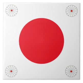 Japanese flag tile