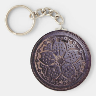japanese flower cover keychain