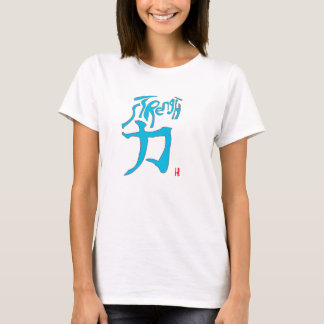 Japanese for strength T-Shirt
