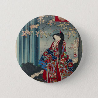 Japanese Geisha Lady Japan Art Cool Classic 2 Inch Round Button