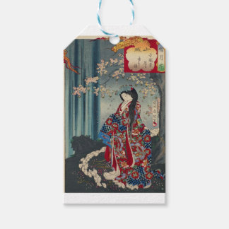 Japanese Geisha Lady Japan Art Cool Classic Gift Tags