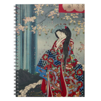 Japanese Geisha Lady Japan Art Cool Classic Notebook