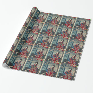 Japanese Geisha Lady Japan Art Cool Classic Wrapping Paper