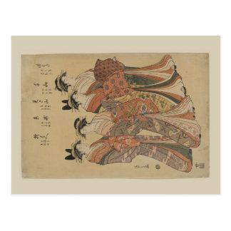 Japanese Geisha Postcard