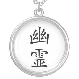 Japanese Ghost Kanji Necklace