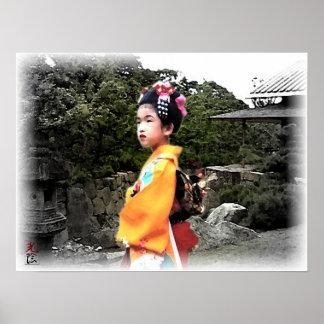 Japanese Girl At Tea House Poster